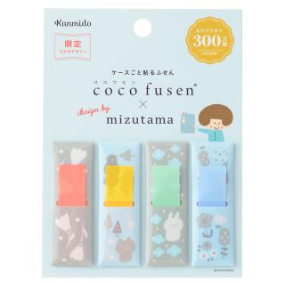 【カンミ堂】ココフセン×mizutama 森の動物たちM