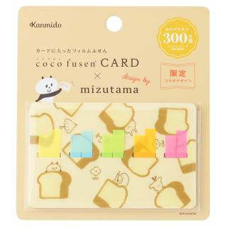【カンミ堂】ココフセンカード×mizutama 食パンS