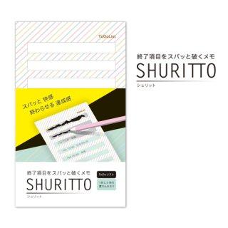 【kamiterior】SHURITTO シュリット (キャンディーストライプ)