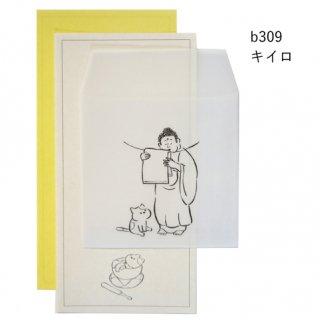 【HIRAIWA】だいぶっさん 一筆箋(キイロ)