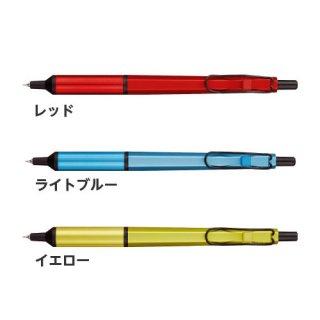 【三菱鉛筆】ジェットストリーム エッジ (アグレッシブカラー)
