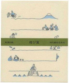 【古川紙工】遊び箋 (時代劇あるある)