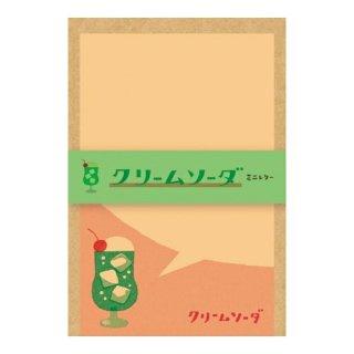 【古川紙工】レトロだより クリームソーダ ミニレター(オレンジ)