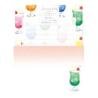 【古川紙工】今日のお手紙レターセット(カラフルクリームソーダ)