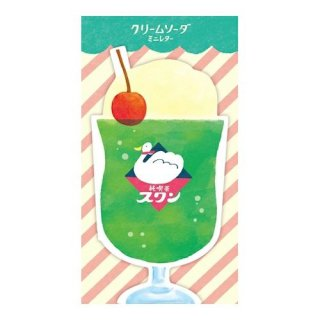 【古川紙工】クリームソーダ ミニレター(純喫茶スワン)