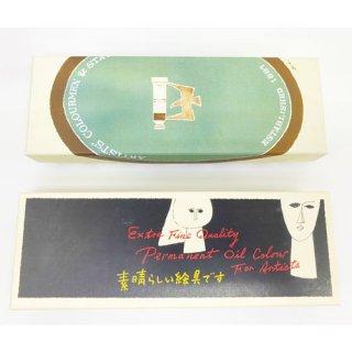 【ハコデキット】 文房堂オリジナル図案 (ペンケースサイズ)