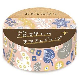 【古川紙工】わたしびより 箔押しますきんぐテープ (小鳥とお花/ピンク色)