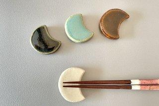 箸置き / 4色 - 矢口 桂司 -