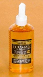 燃料添加剤 ECOMAX  200ml