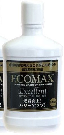燃料添加剤 ECOMAX 500ml 1本