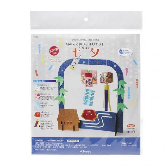 手作りキット 組み立て七夕の商品画像です