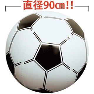 超BIGビーチボール 90� サッカーの商品画像です