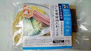 冷し中華醤油だれ(夏季限定)