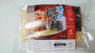 冷し担担麺(夏季限定)