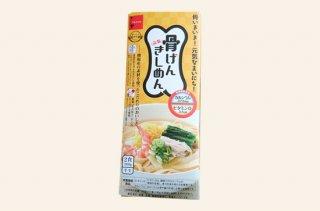 骨げんきしめん(栄養機能食品)
