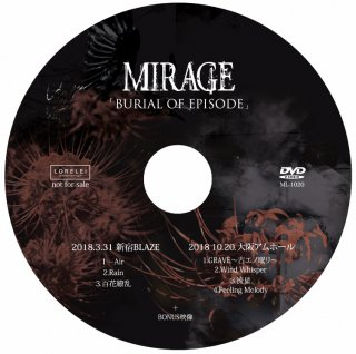 <img class='new_mark_img1' src='https://img.shop-pro.jp/img/new/icons1.gif' style='border:none;display:inline;margin:0px;padding:0px;width:auto;' />MIRAGE LIVE DVD「BURIAL OF EPISODE」