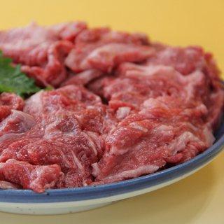 バーベキュー用輸入牛肉(肩ロース)