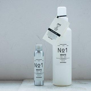 【洗濯洗剤】#No.01 WHITE