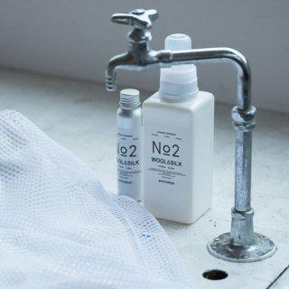 【洗濯洗剤】#No.02 WOOL&SILK
