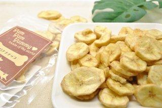 yumyumyummy バナナチップ 80g