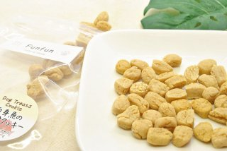 Funfun 白身魚の米粉クッキー 35g