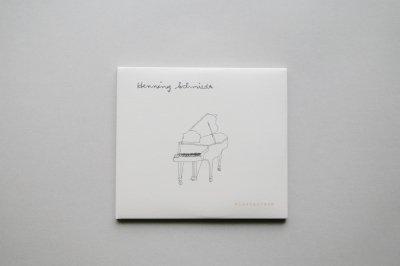 Henning Schmiedt - Klavierraum
