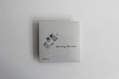 Henning Schmiedt - Klavierraum, später