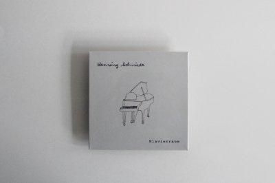 Henning Schmiedt - Klavierraum (2CD EDITION)