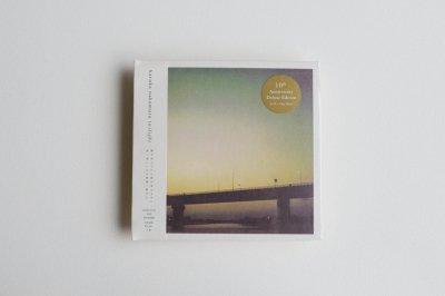 haruka nakamura -haruka nakamura - twilight 10th Anniversary Deluxe Edition