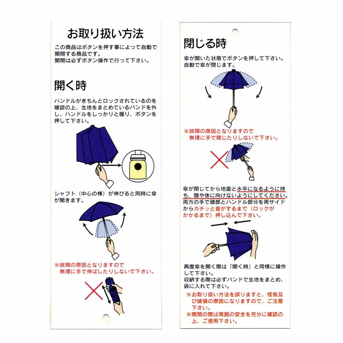 自動開閉 強力撥水 レインドロップ レクタス 折りたたみ傘 詳細画像16
