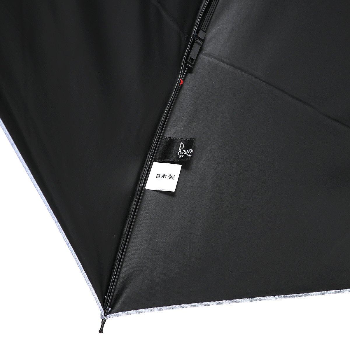 【一級遮光】シャンブレー オールシーズン 折りたたみ 日傘 詳細画像8