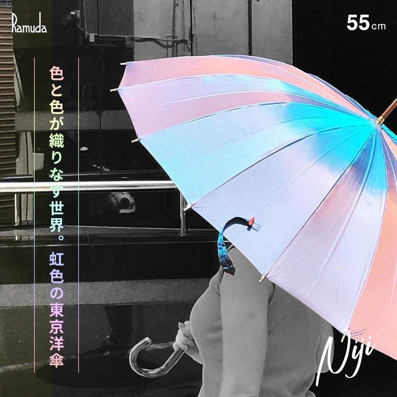 レディース 虹〜Niji〜 16本骨 長傘 詳細画像11