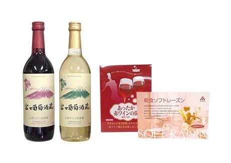 山梨ワイン王国 グラスアート体験(1名様)&お土産セット