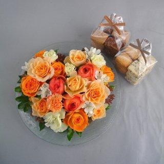 【オレンジハートのクッキーセット】