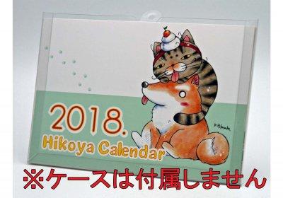 【スタンド無し】 2018年 卓上カレンダー