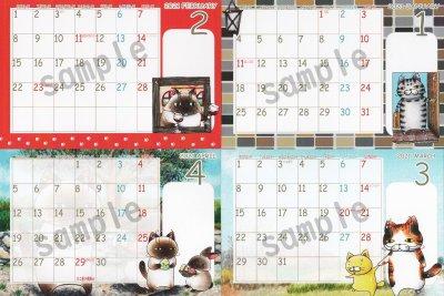 【スタンド無し】2021年 卓上カレンダー