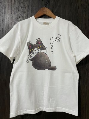 <img class='new_mark_img1' src='https://img.shop-pro.jp/img/new/icons1.gif' style='border:none;display:inline;margin:0px;padding:0px;width:auto;' />プリントTシャツ【一杯いっとく?】 ホワイト