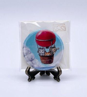 缶バッジマグネット <気球>