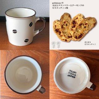 マグカップ&ビスコッティ<br>BEANS(ホワイト)<h3>【送料別】【発送日:2/1〜】</h3>