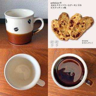 マグカップ&ビスコッティ<br>BEANS(ココア)<h3>【送料別】【発送日:2/1〜】</h3>