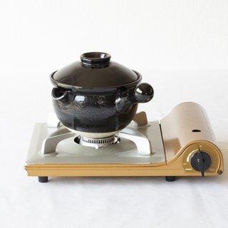 伊賀焼 行平鍋(天目釉)