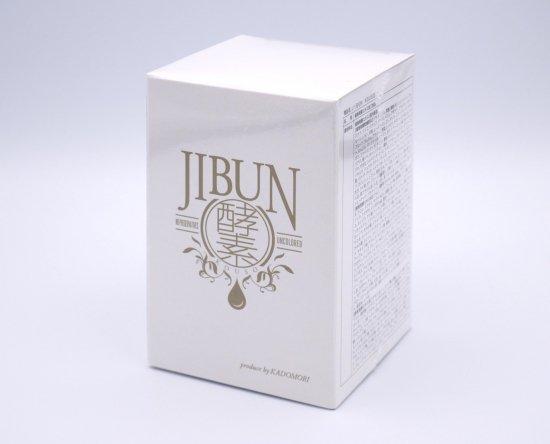 JIBUN酵素