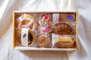 おまかせ焼き菓子ギフト【ホワイトデーギフト包装】