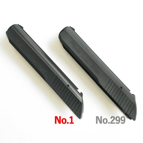 P230/232 No.1|P230スライド B(ABS)
