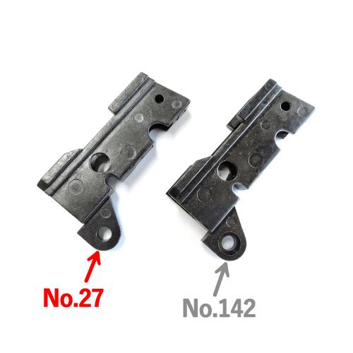 M93R-MG No.27 シャーシ