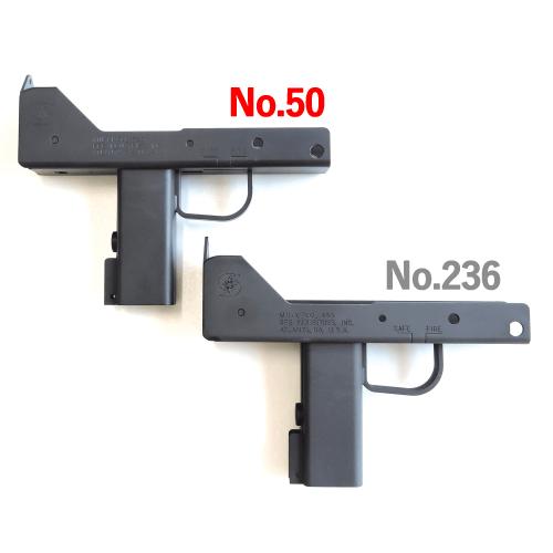 M11A1 No.50 フレーム