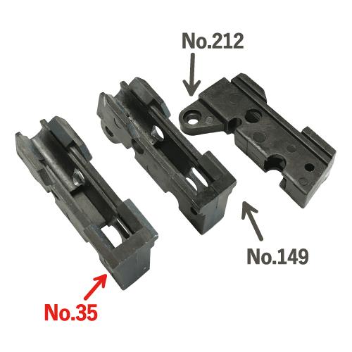 M93R-1st(HW)AG No.35|シャーシ�