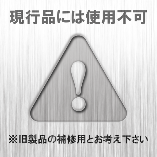 STI 20連ショートマガジン(ブラック)