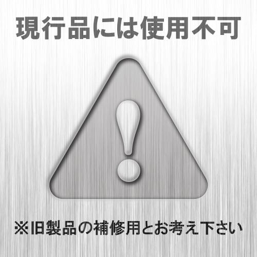 SP2009 26連レーンレスマガジン