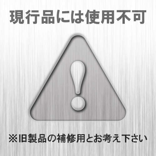 STI イージーチューニングアウターバレル6in/38スーパー(シルバー)